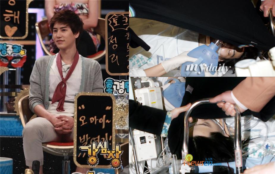 Super Junior Kyuhyun Car Accident