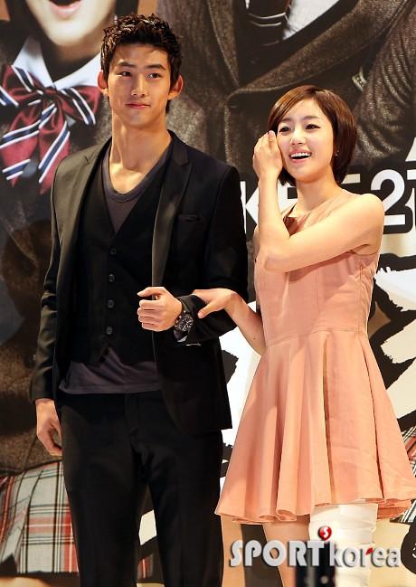 Photos) adakah sesuatu antara taecyeon &; eunjung t-ara?