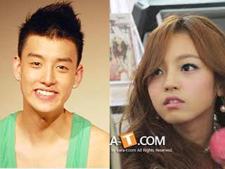 Wgm dara and donghae dating 6