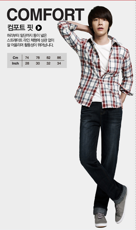 http://yeppopo.files.wordpress.com/2011/03/star_codi_jeans_donghae_02.jpg